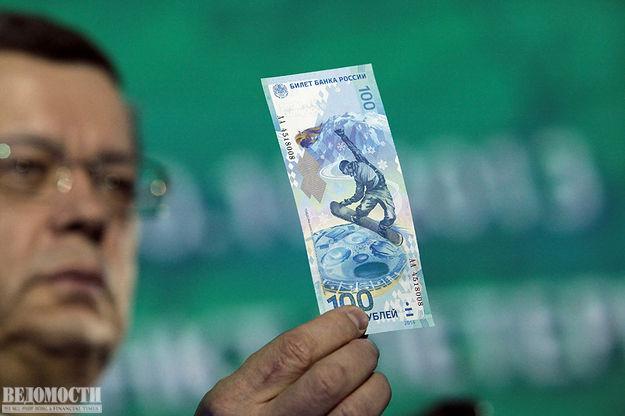 рублевые олимпийские купюры Как выглядит Российские деньги  100 рублевые олимпийские купюры Российские деньги Фотографии Картинка