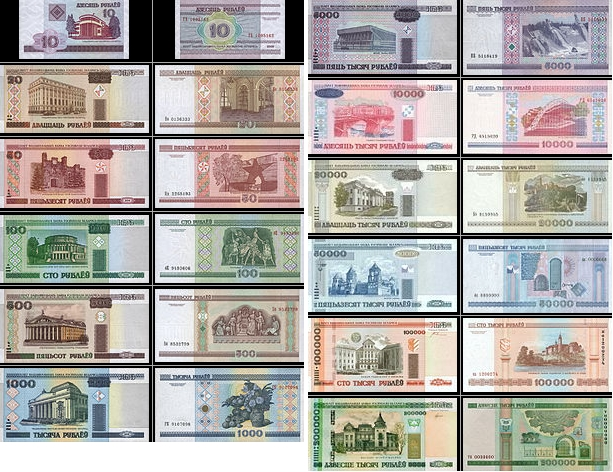 Купюры до деноминации аукцыон монет