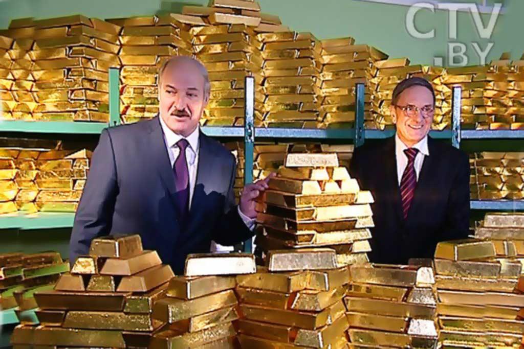 золото в белоруссии цены внутриматочная спираль