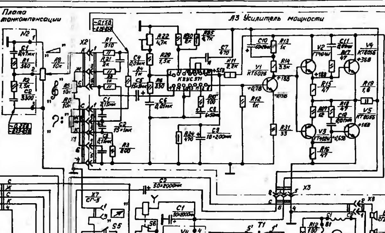 Маяк 205 электрическая схема