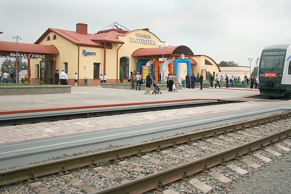 Rixos 5 горки город kraspolsochicom