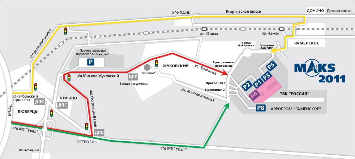 Авиасалон в Жуковском. Схема