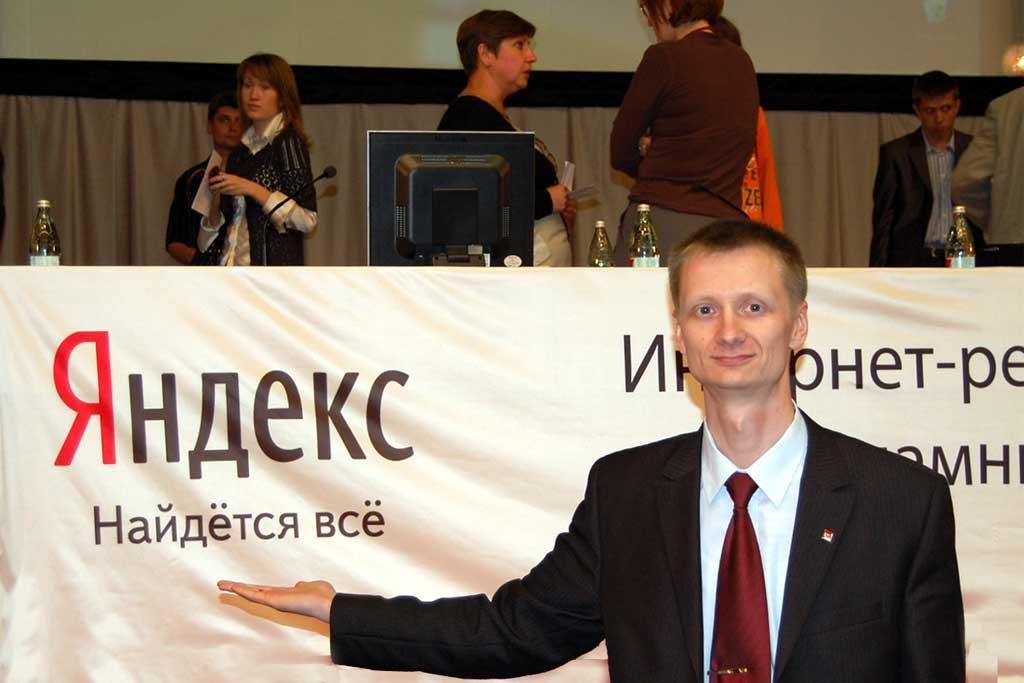 Семинар реклама на яндексе рекламное агенство в москве размещение рекламы в газетах