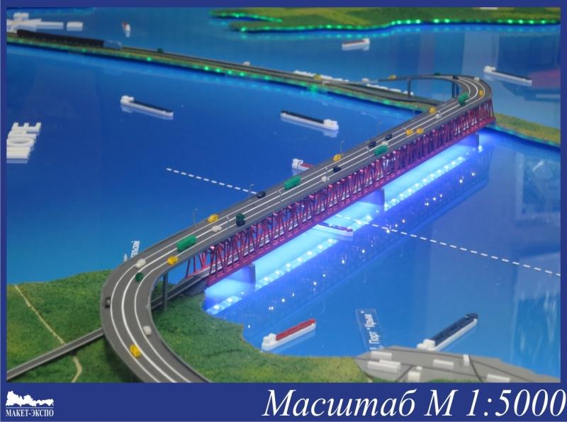 Макет транспортного мостового перехода через Керченский пролив