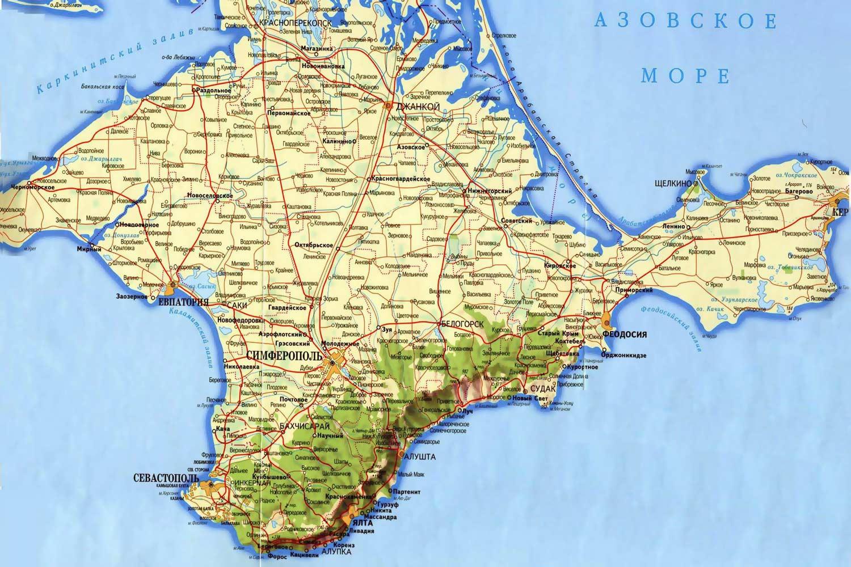 | Официальный сайт Евпаторийского городского совета и ...