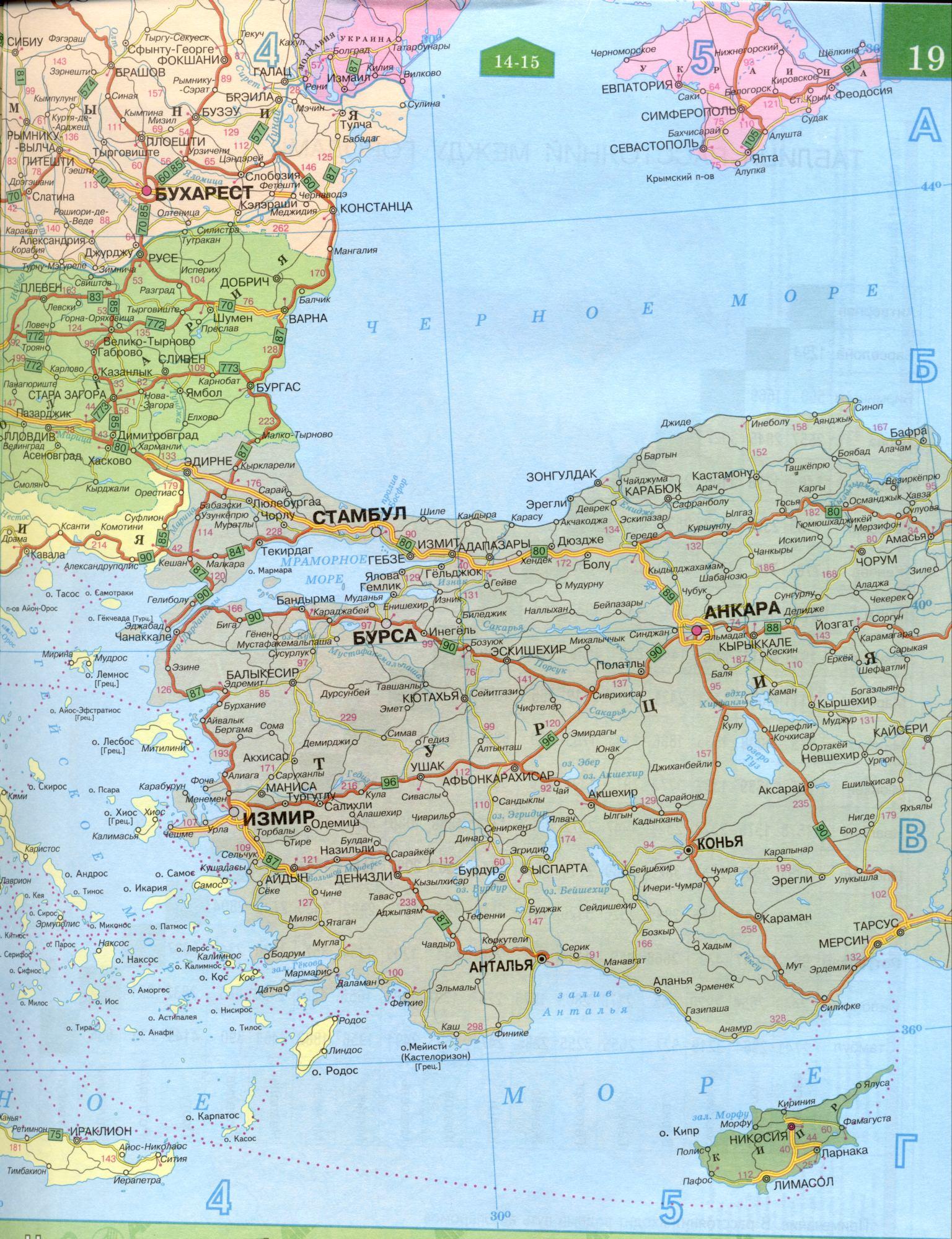 Снять квартиру на побережье греции