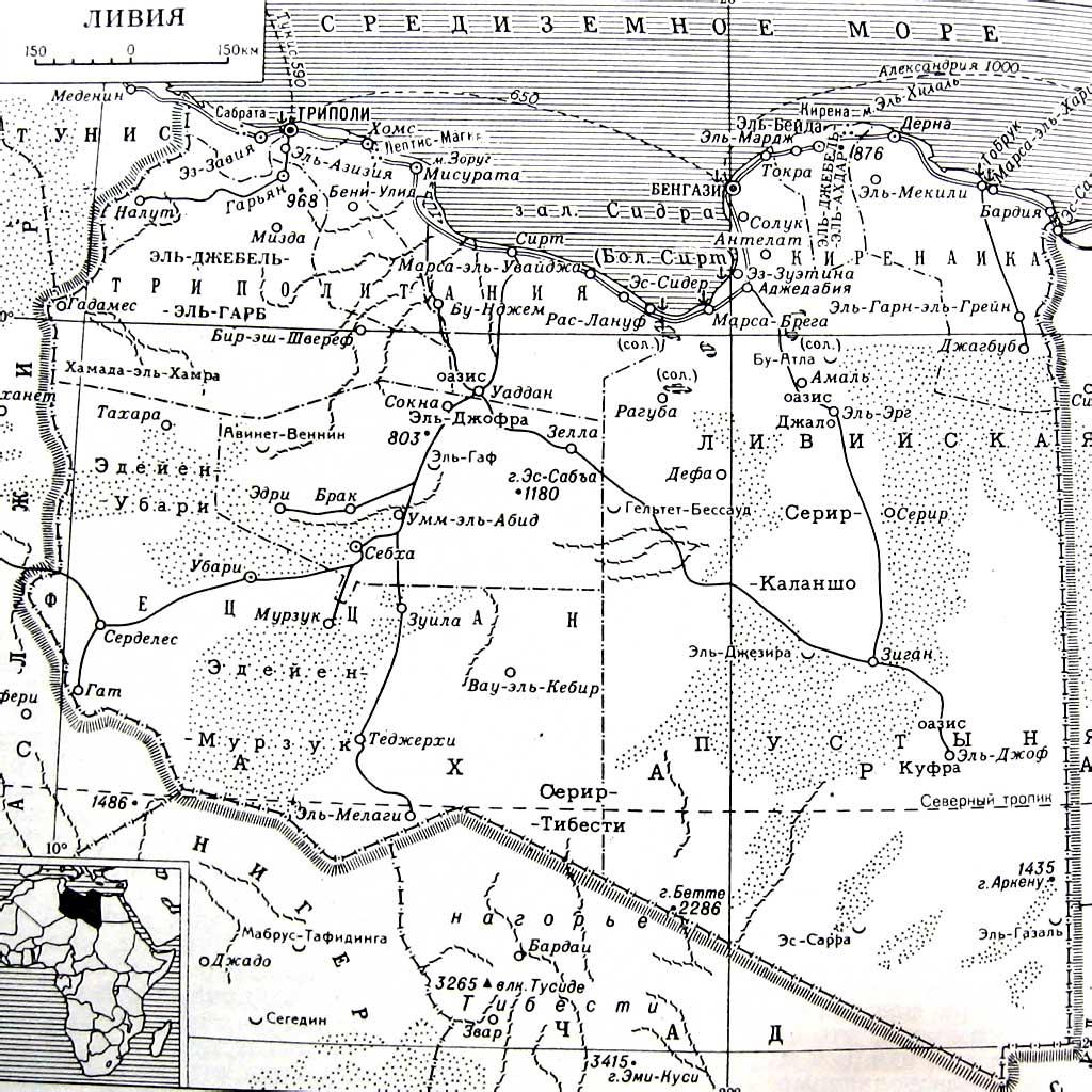 Ливии алжир арабские страны африки