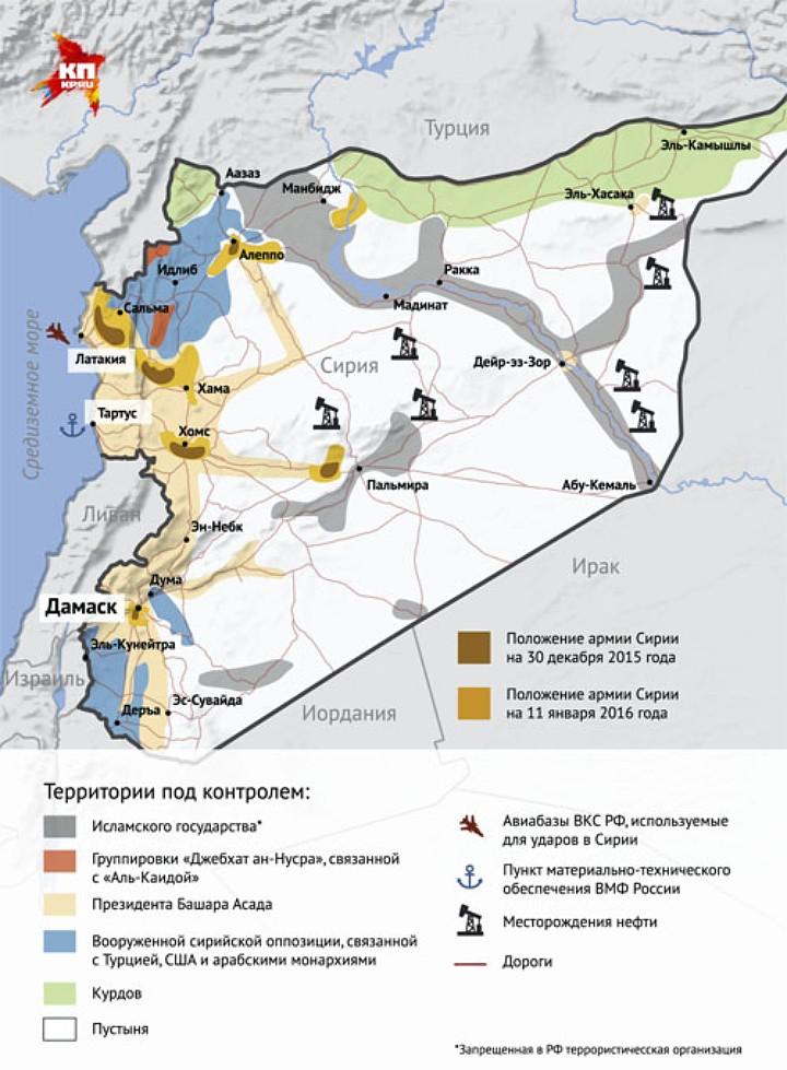 За 100 дней уничтожено более 1100 объектов террористов - складов, арсеналов, заводов, командных и опорных пунктов, полевых лагерей
