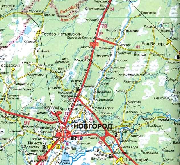 Дорога Новгород - Валдай