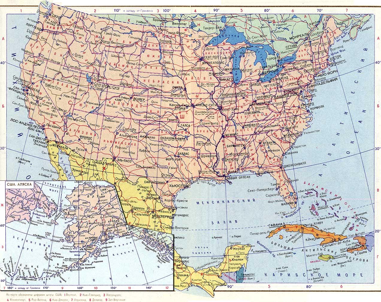 Америки карта на русском языке karta usa