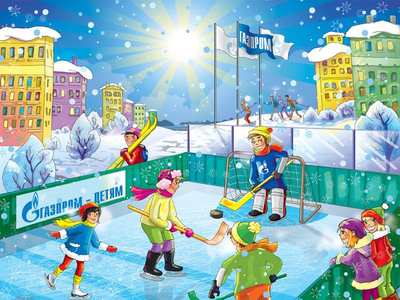Хоккей смотреть олимпиада сочи