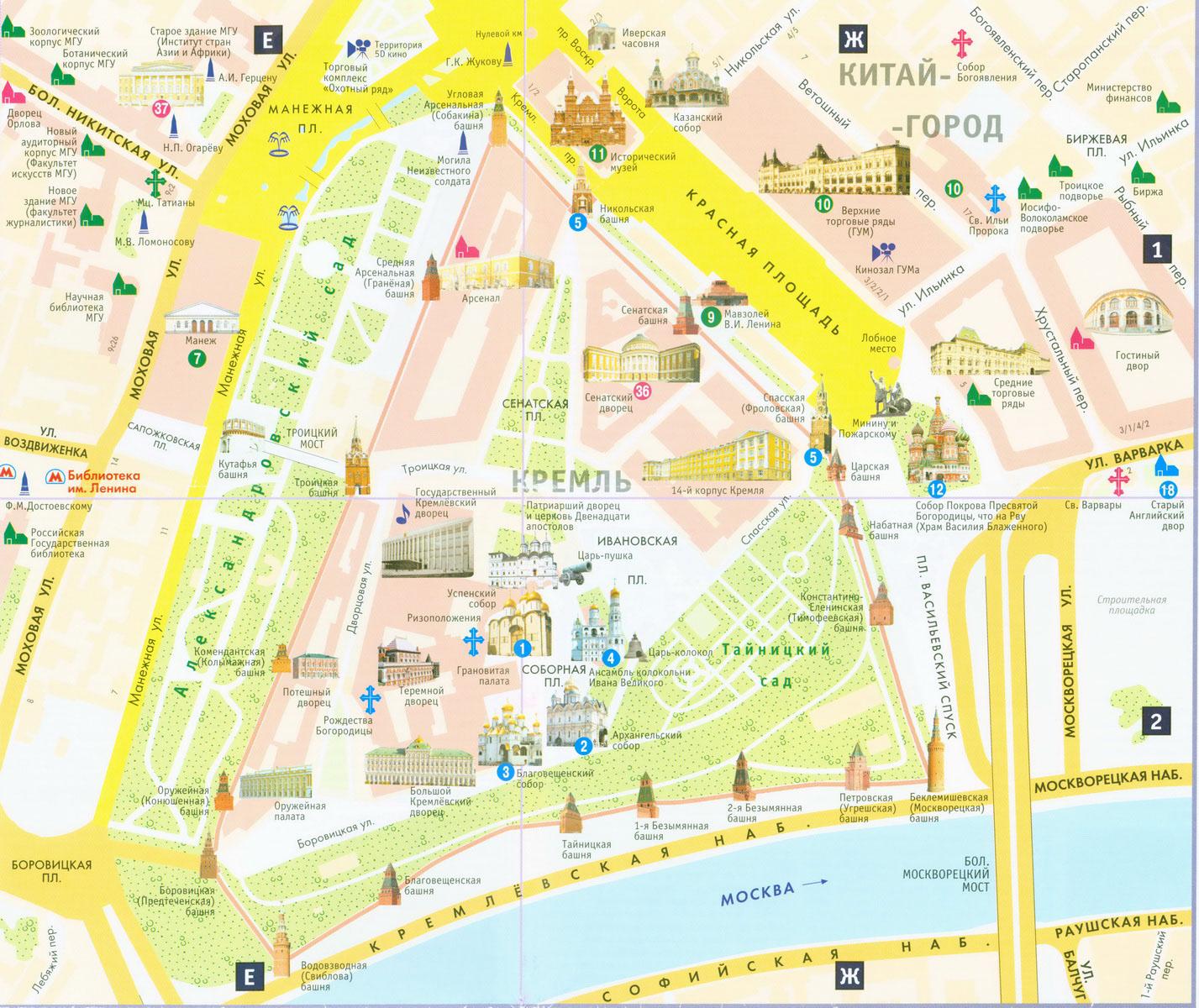 Схема кремля и красной площади с названиями фото 114