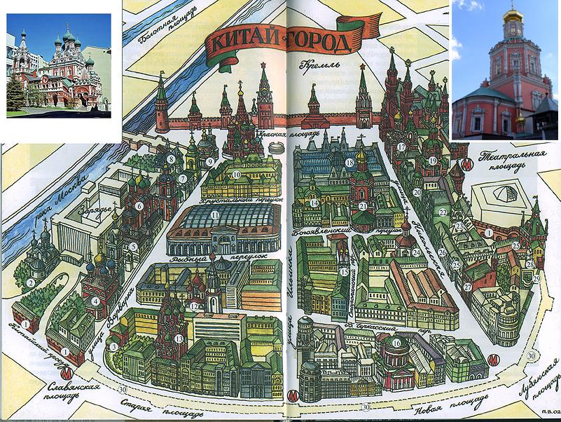 Гостиница Москва на карте фото