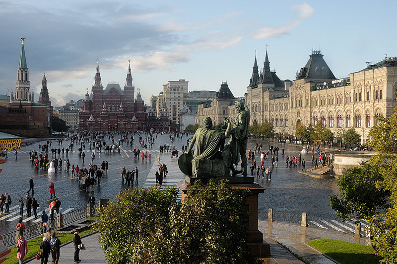 Москва. Кремль. Фото. Картинка