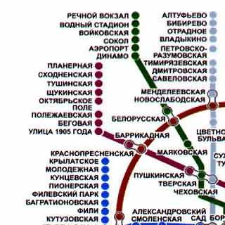 Карта метро г. Москва. Схема метрополитена: москва.