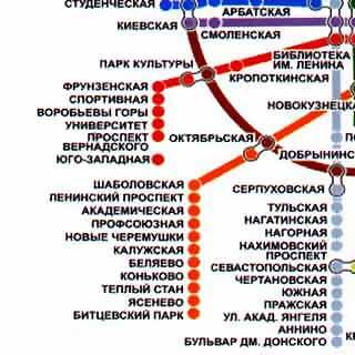 Арбатская метро схема метро 60