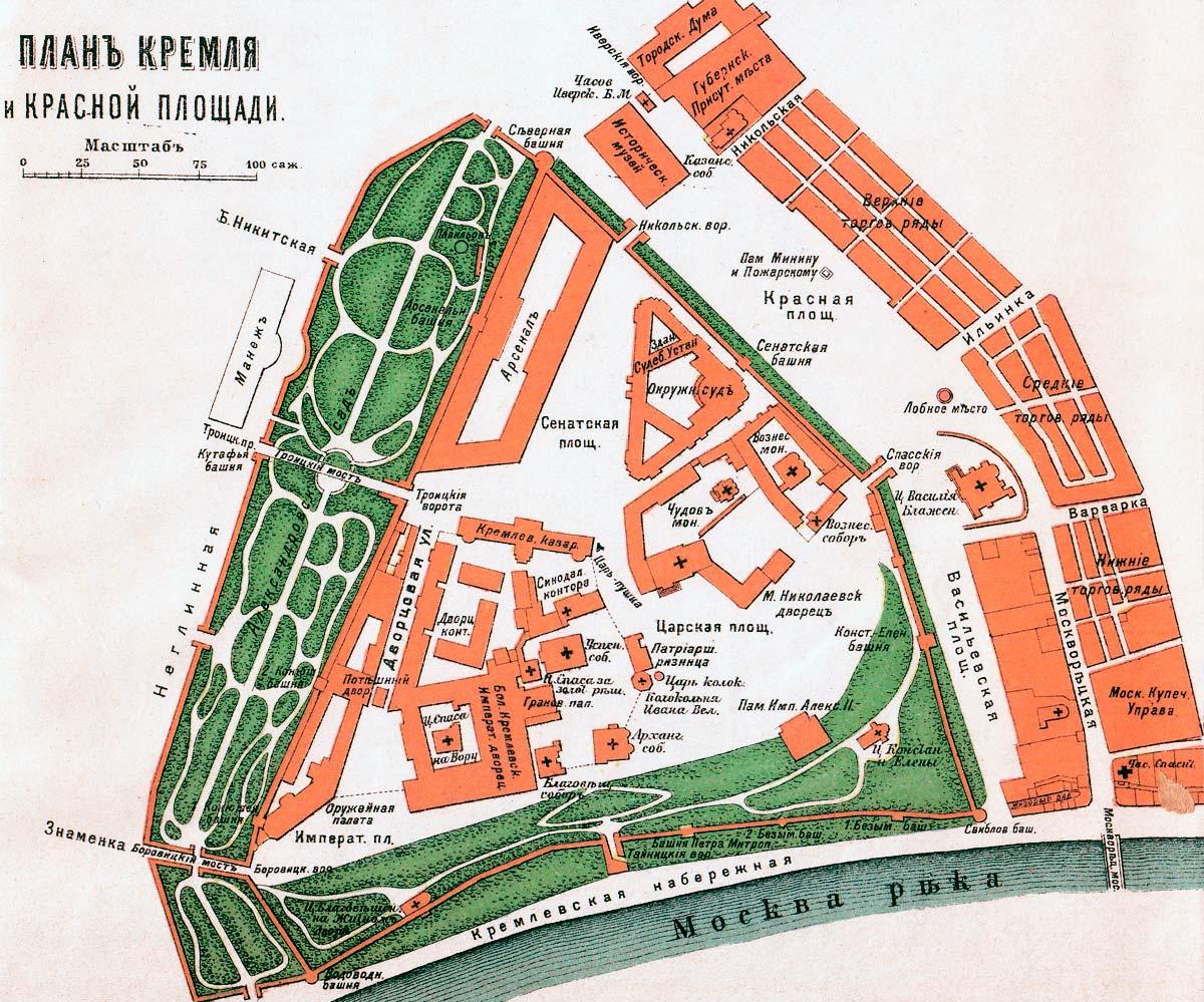 Схема кремля и красной площади с названиями фото 314