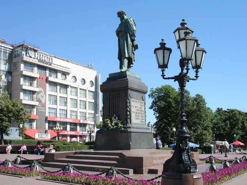 Памятник Пушкину на Тверской