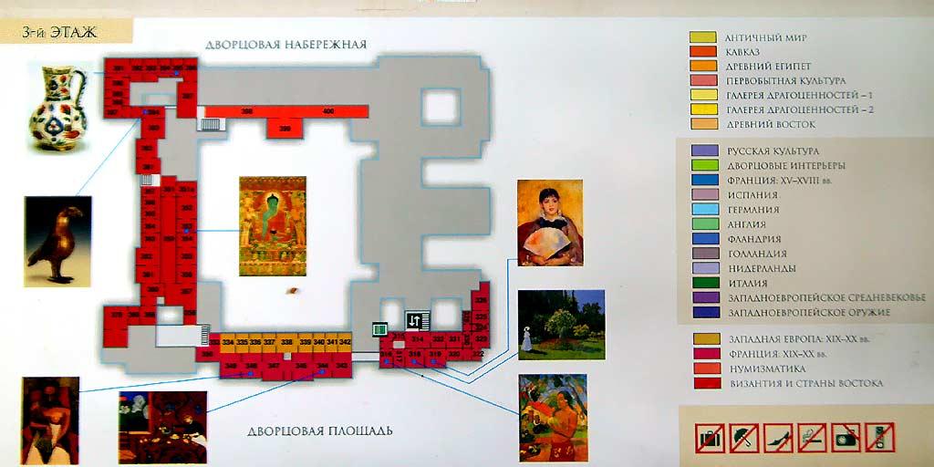 Схема залов 2 этажа Эрмитажа.  Самые лучшие музеи мира.  Расположение залов в Эрмитаже.  Планы этажей музея.