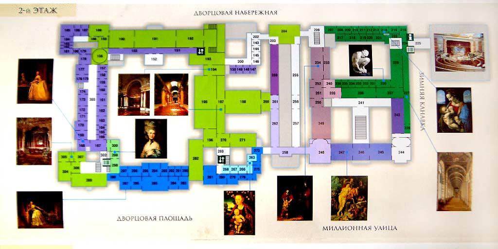 Схема залов Эрмитажа. Музей