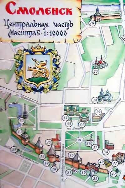 Смоленск. Карта Смоленского