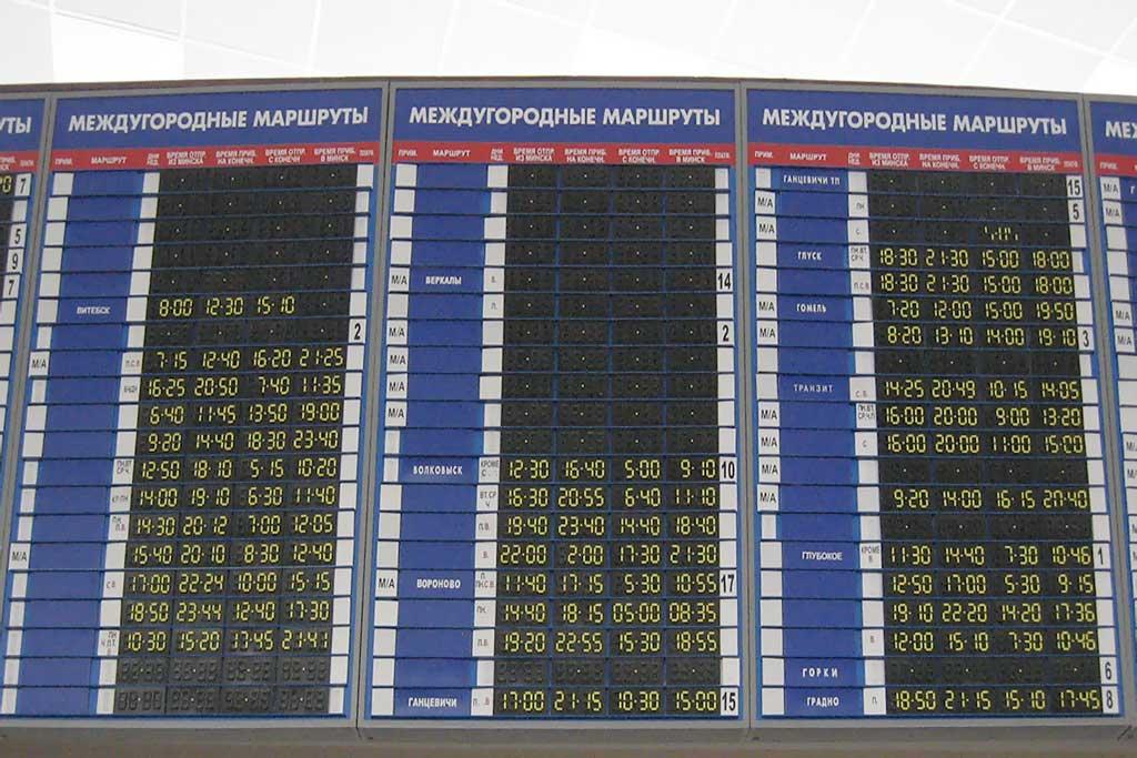 Производственный календарь на 2017 год в республики казахстан