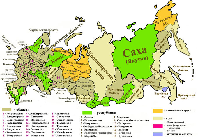Карта административно-