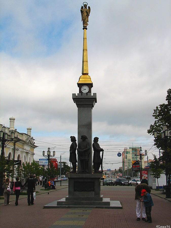 Улица кирова памятник основателям