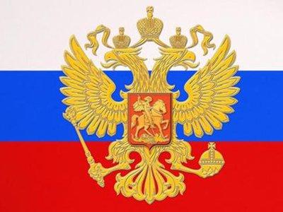 эссе о гербе россии