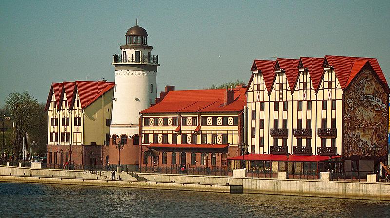 Калининград детский центр туризма