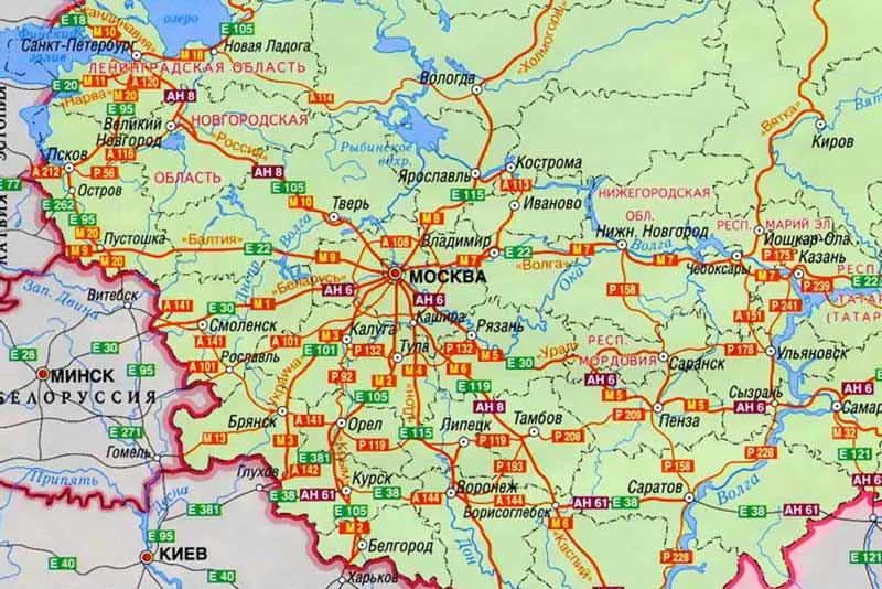 Расстояние: Смоленск - Москва