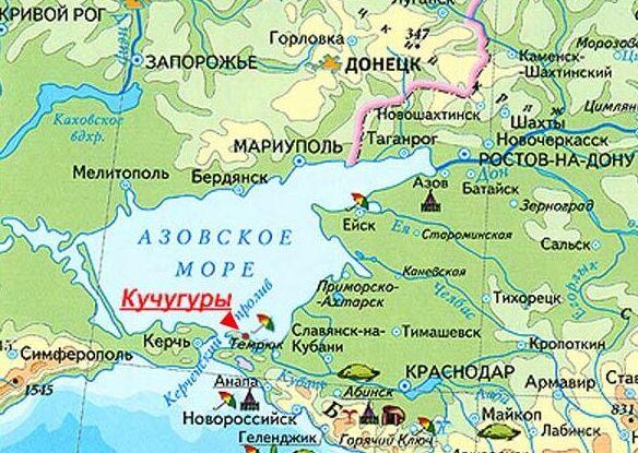 Кучугуры фото. Как добраться в Кучугуры. Пляж на Азовском море. Где отдохнуть на Азовском море