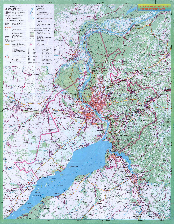 Карта Новосибирска и окрестностей Река Обь в Новосибирске Карта  Карта Новосибирска и окрестностей Карта центра города