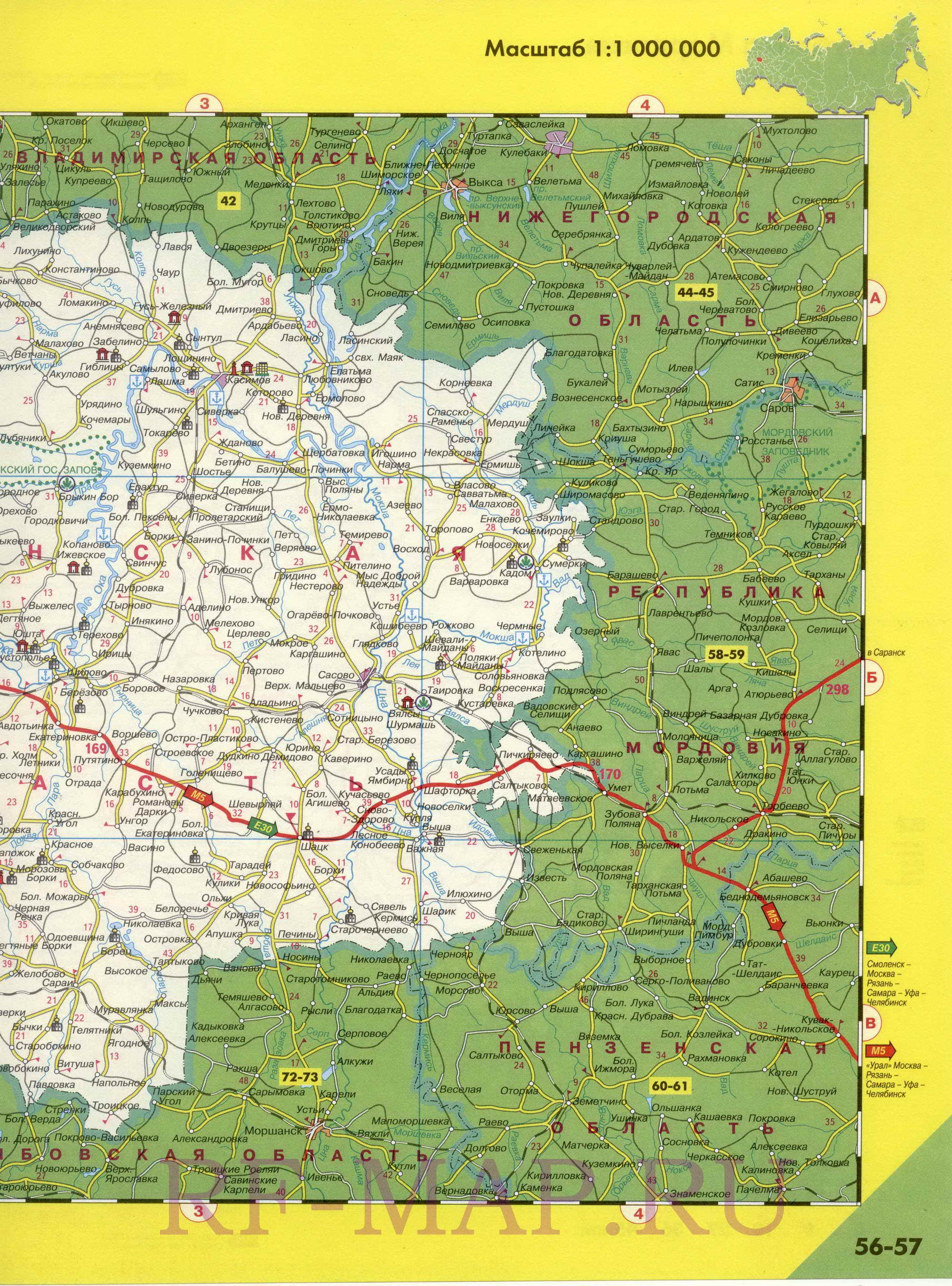 сайт знакомств по шилово рязанской области