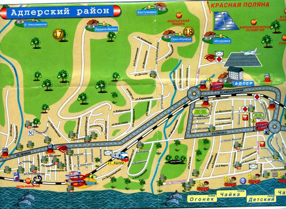 Карта центра Адлера.