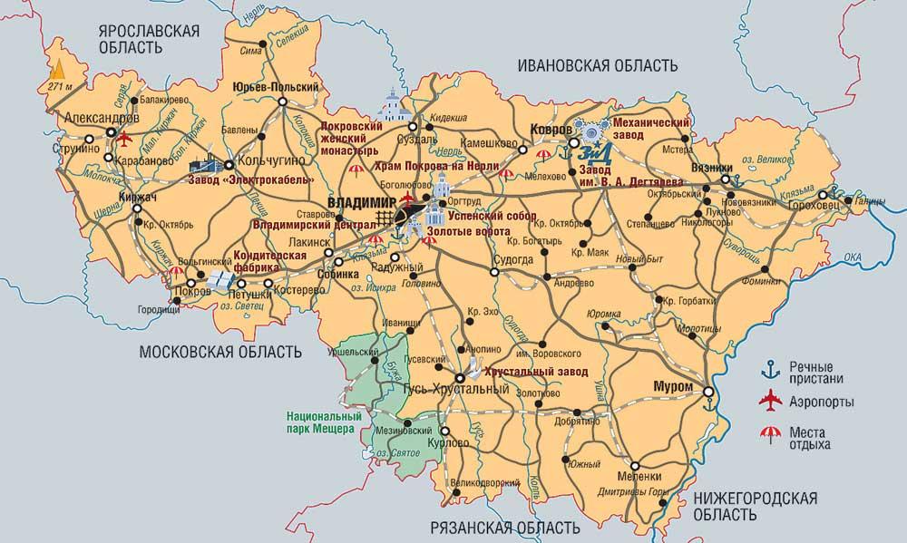 Город Владимир на карте России