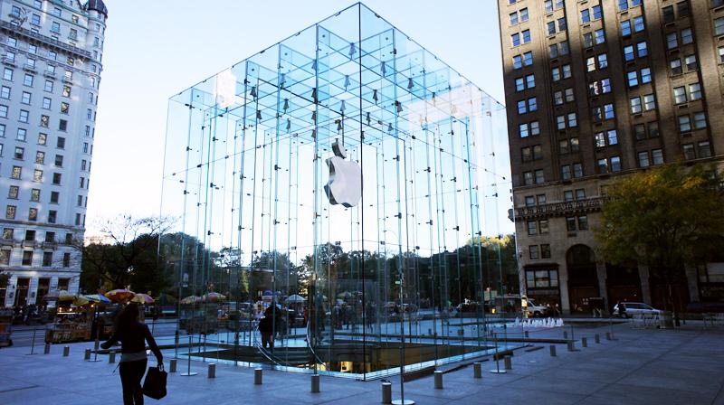 Корпорация apple без вложений на форексе
