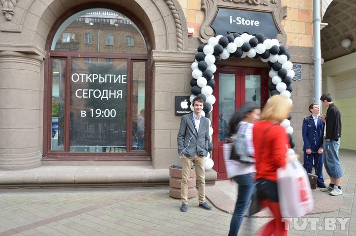 Где находится Магазин apple в Минске Магазин гаджетов Аппл  Магазин apple в Минске