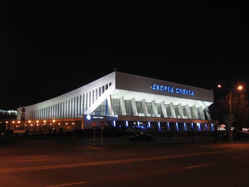 Дворец спорта в Минске Дворец спорта после реконструкции. в Минске.