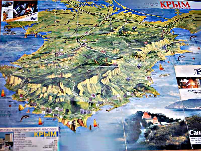 Карта Крыма. Минск. В какую